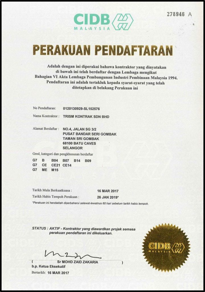 Trism kontrak sdn bhd ifp advisors group based on our good performance and dedication we have been issued with certificate of practical completion cpc together with certificate of making good yadclub Gallery
